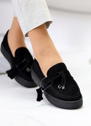 Замшевые туфли лоферы