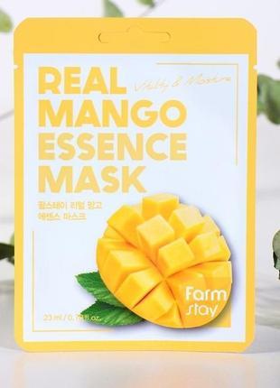 Корейская маска для лица с экстрактом манго farmstay real mango essence mask