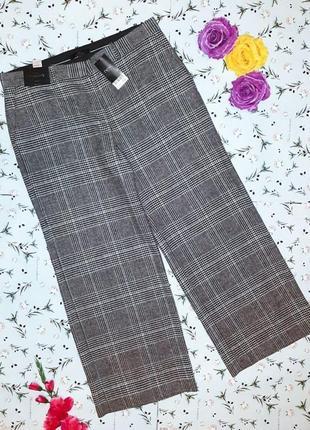 🎁1+1=3 стильные высокие теплые свободные брюки штаны next в клеточку, размер 52 - 54