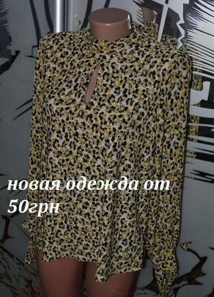 Блузка с длинным рукавом на завязках