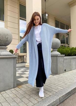 Кардиган пальто оверсайз люкс качество шерсть9 фото