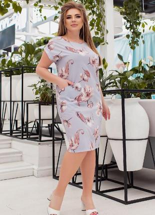 Платье женское миди летнее в цветочек с карманами