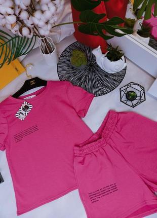 Костюм женский футболка и шорты трикотаж