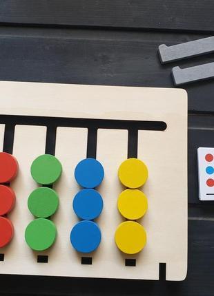Развивающая «двусторонняя игра цветов и фруктов» логическая головоломка