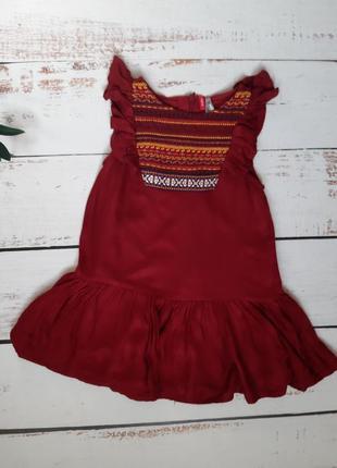 Платье сарафан красное