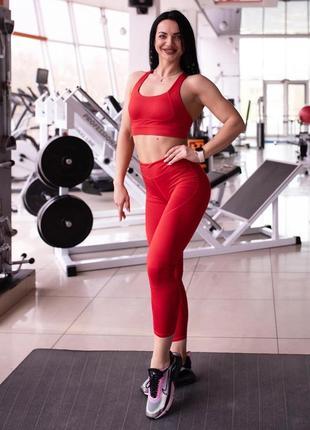 Фитнес комплект красный