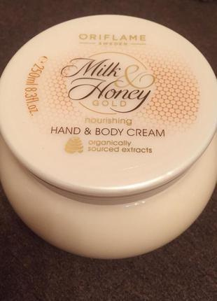 Питательный крем для тела молоко и мёд