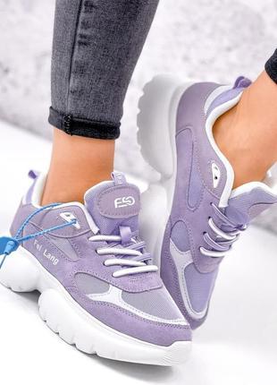 Кроссовки женские замшевые лиловые + белый