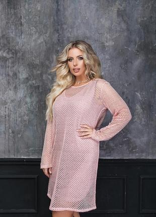 Платье люрекс +платье сетка