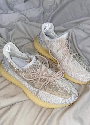 Кроссовки adidas yeezy 350 v2 natural