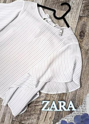 Блузка в полоску голубая с белым zara