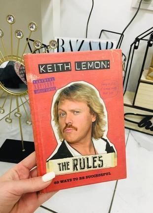 Уникальная книга на англ языке от keith lemon the rules