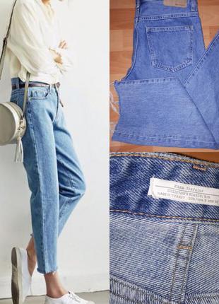 Crop boyfrend тренд 2017 модные джинсы zara trafaluc