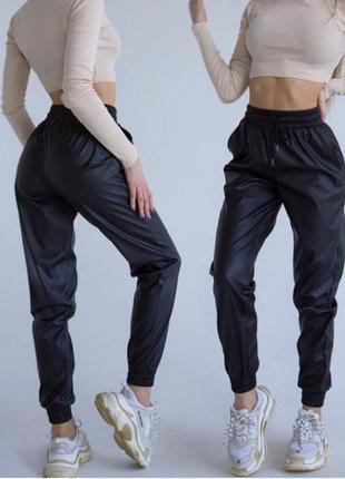 Кожаные джоггеры, штаны эко кожа