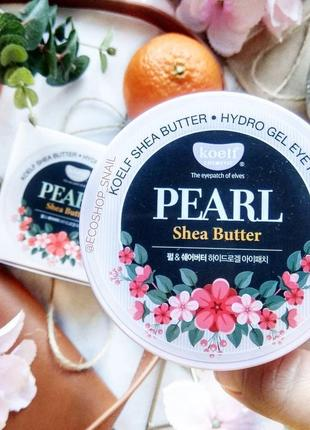 Патчи для глаз с маслом ши и жемчугом petitfee koelf pearl & shea butter