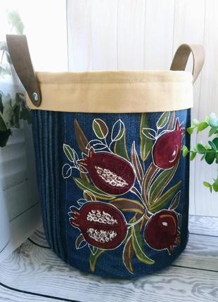 Homebag -  корзина для домашнего хранения