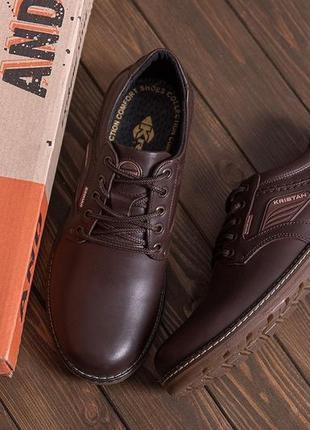 Туфли мужские кожаные на шнурках коричневые  kristan brown