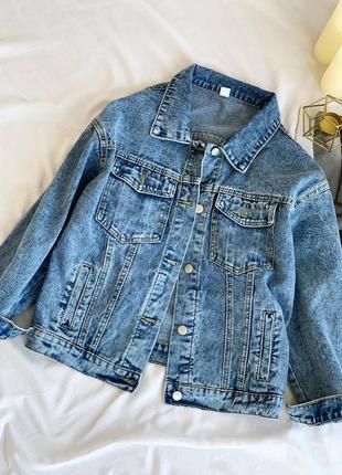 Класична джинсовка!