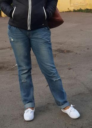 Стильные джинсы бойфренд. ..для беременных и не только