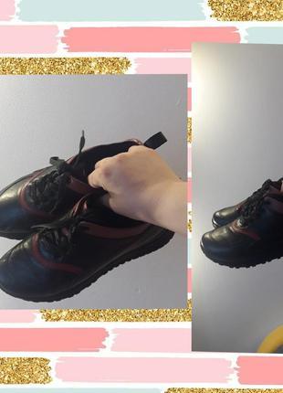 Стильные натуральные кожаные кроссовки ❤