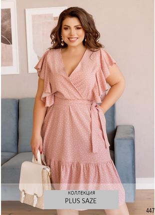 Стильное и элегантное платье батал в ассортименте, беспл. доставка