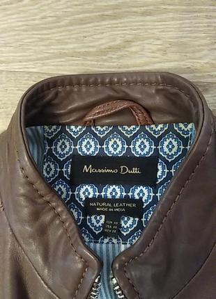 Мягкая кожанная курточка massimo dutti