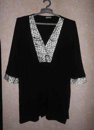 Большая блуза