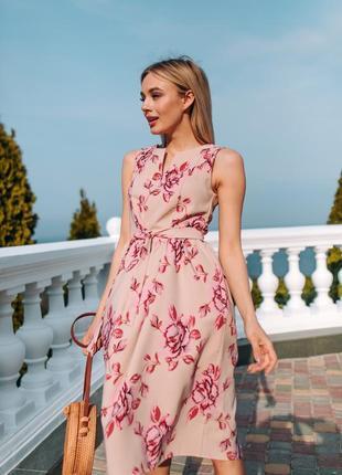 Женское платье-колокольчик в яркий цветочный принт под пояс, юбка с карманами! цвет беж