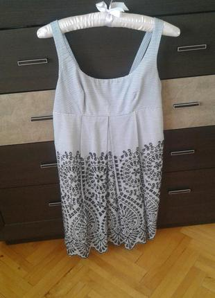 Платье сарафан imperial