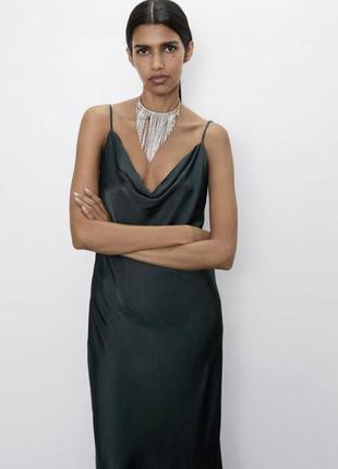 Розкішна шовкова благородного темно-зеленого кольору сукня zara, нова з біркою