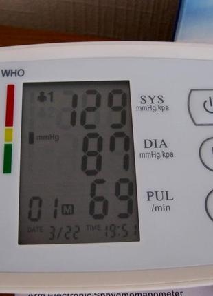 Тонометр автоматический на плечо ck - a1555 фото