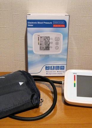 Тонометр автоматический на плечо ck - a1552 фото