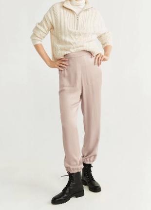 Суперстильні пудрові сатинові брюки від mango, нові з біркою
