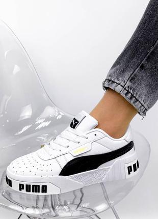 Черно белые кожаные кроссовки