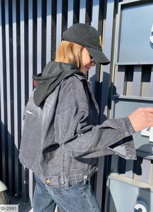 Женская джинсовая куртка4 фото