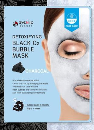 Маска для лица с углем detoxifying black o2 bubble mask charcoal