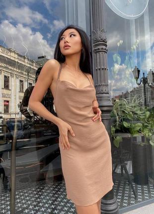 Платье мокко с открытой спиной
