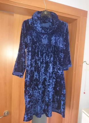 Бархатное платье .