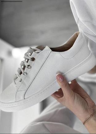 Белые базовые кеды, кроссовки из натуральной кожи