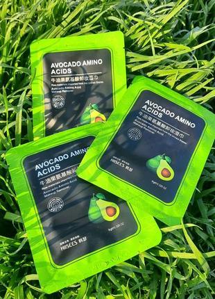Салфетка для снятия макияжа авокадо