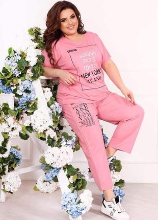 Розовый костюм, футболка и брюки  , прогулочный костюм , костюм двойка