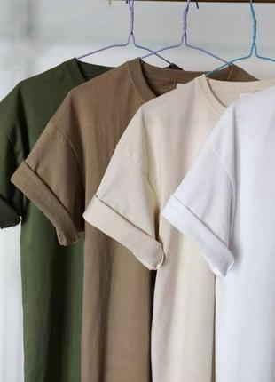 Набор базовых хлопоквых футболок белая, бежевая, хаки и оливковый оверсайз oversize