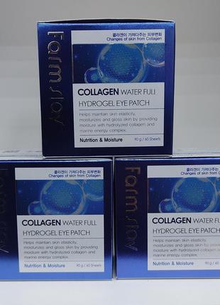 Корейские патчи collagen farm stay