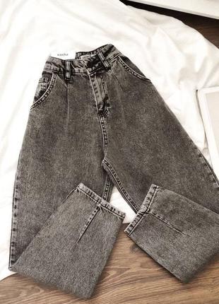 Серые джинсы баллоны на резинке мом