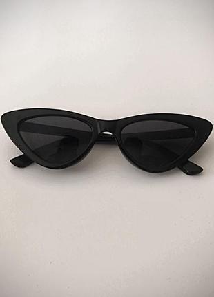 Актульные очки