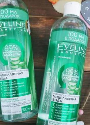 Мицелярная вода с алоэ вера для всех типов кожи в том числе чувствительной