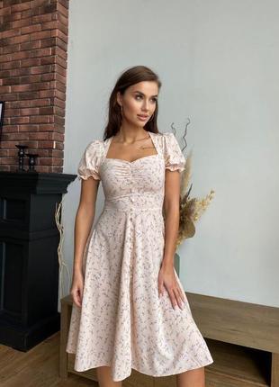 Платье есть в разных цветах
