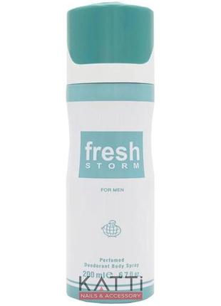 Парфюмированный дезодорант мужской