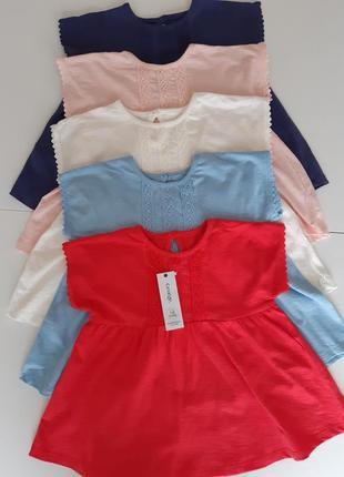 Блузка туника с кружевом george