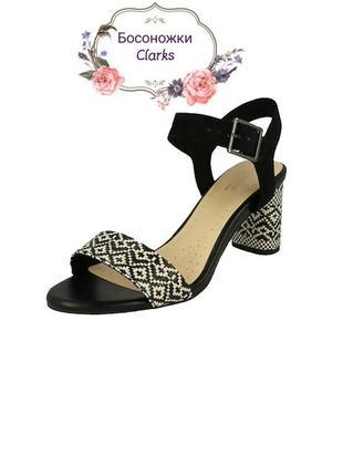 Женские кожаные босоножки clarks 41 р. этно  сандали кларкс
